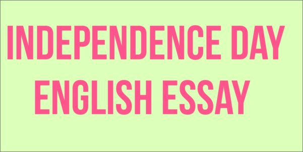 indipendence day essay