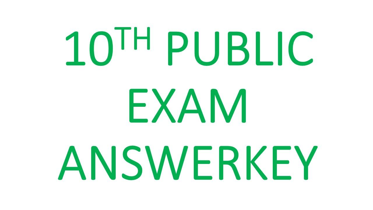 10th public exam answer key 2020