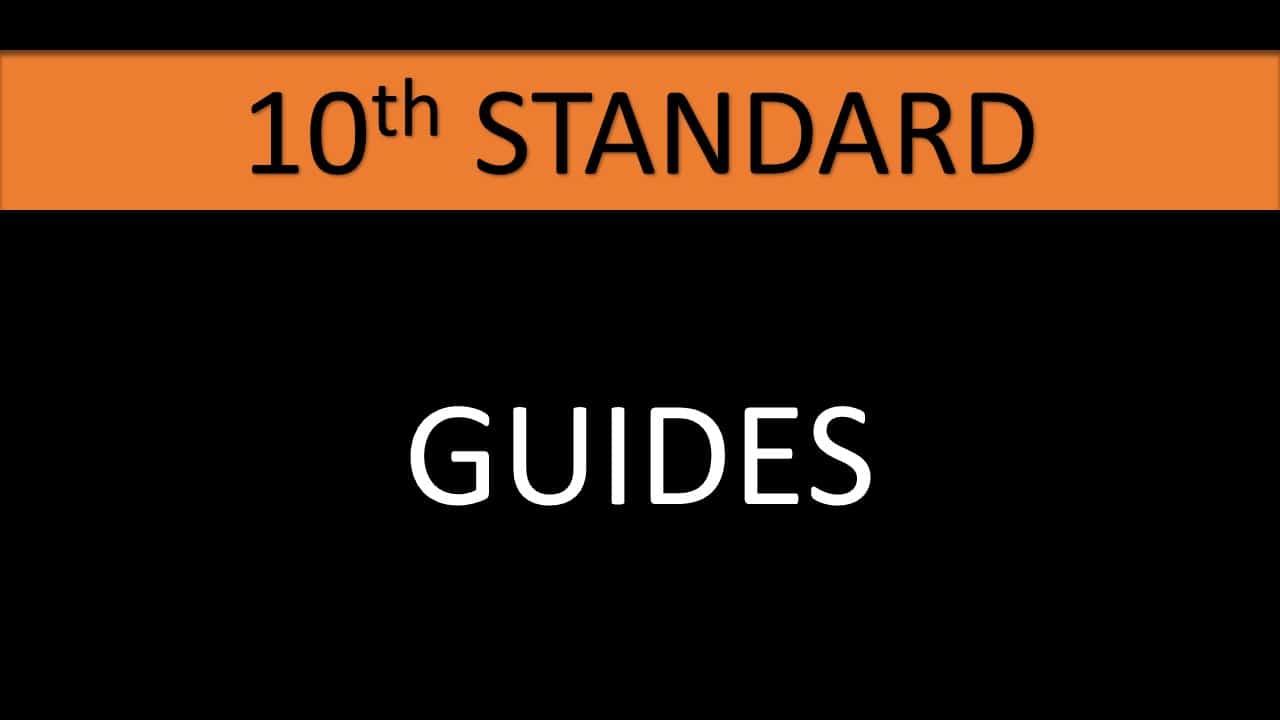 10TH STD STUDY GUIDES