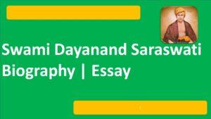 swami dayanand saraswati