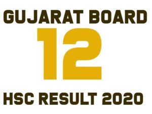gujrath 12th exam result