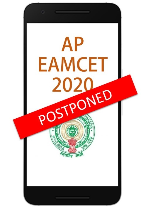 AP EAMCET 2020 Postponed to a new date
