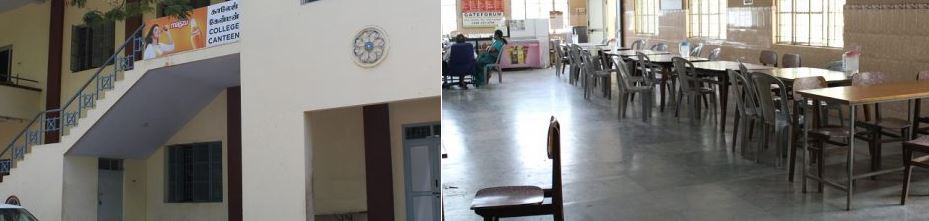 Coimbatore Institute of Technology canteen