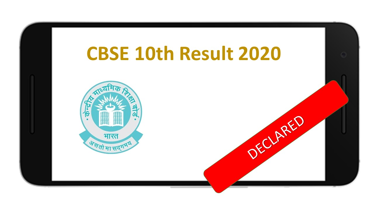 cbse result 2020 class 10 date and time (Name wise)