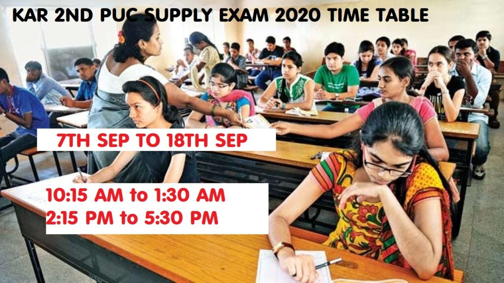 2ND PUC SUPPLY EXAM TIME TABLE