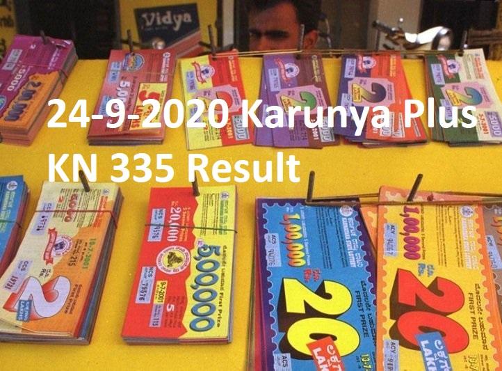 24-9-2020 Karunya Plus KN 335 Result