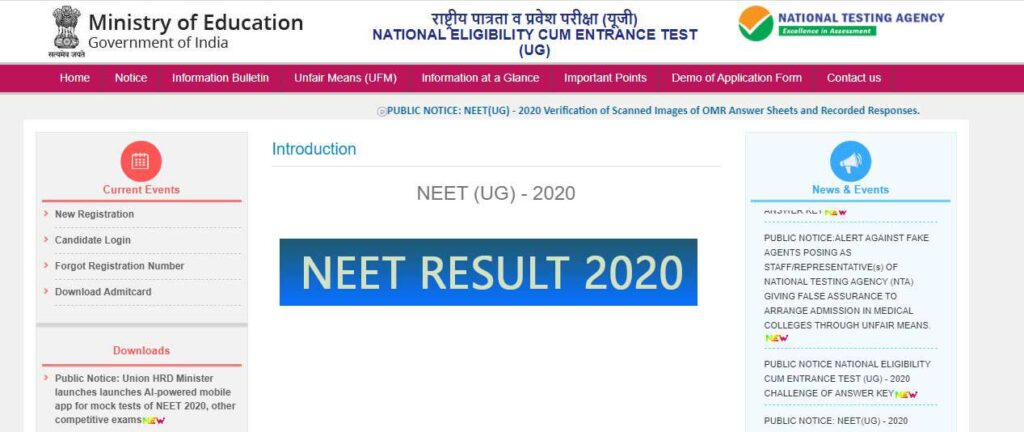 Neet 2020 Result Date and Time by NTA @ ntaneet.nic.in