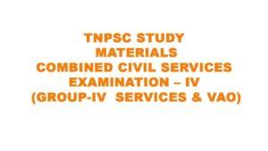 TNPSC GROUP 4 AND VAO STUDY MATERIALS