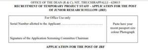nit trichy recruitment 2020