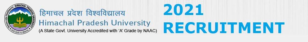 Himachal Pradesh University Recruitment 2021