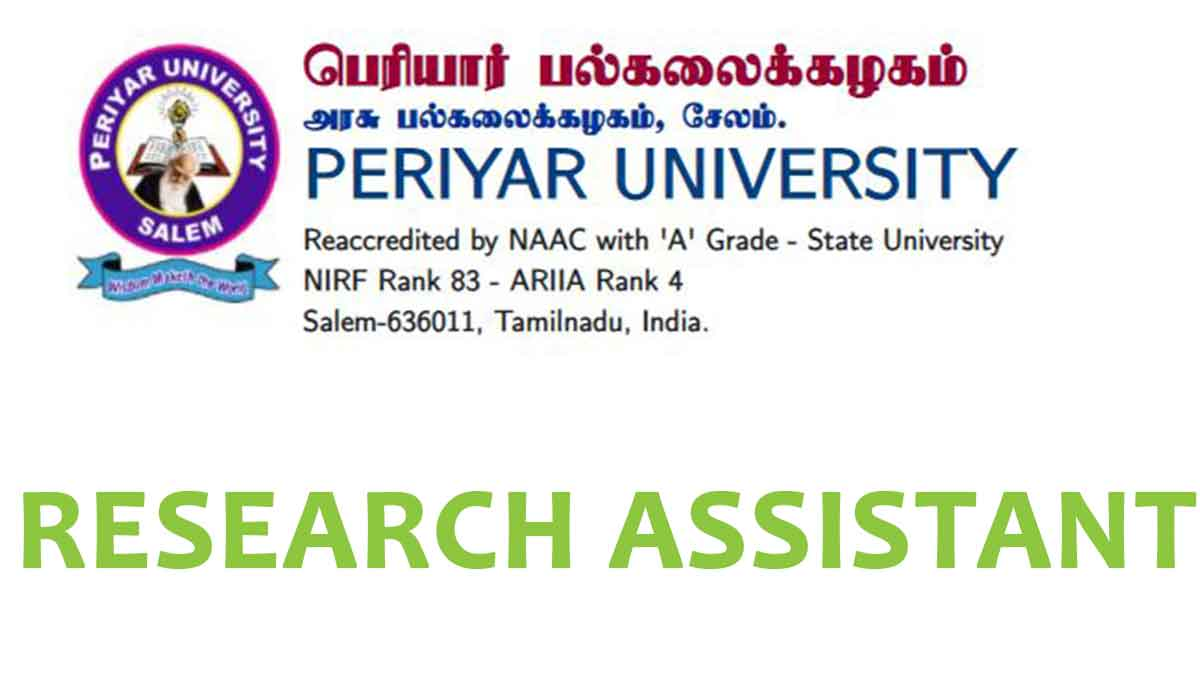 PERIYAR UNIVERSITY RECRUITMENT 2021