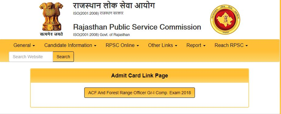 Rajasthan ACF exam Admit Card 2021