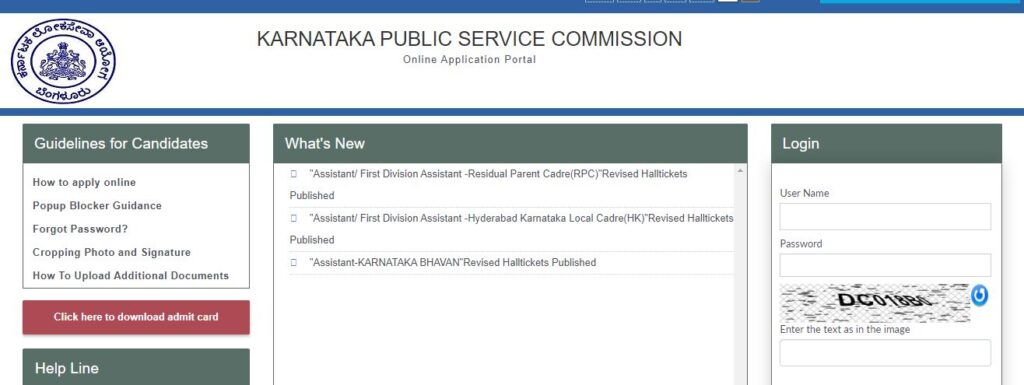 Admit Card KPSC FDA Recruitment 2021 |kpscrecruitment.in Admit Card 2021
