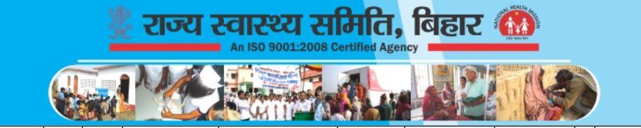 Bihar SHS CHO Admit Card shsb admit card 2021