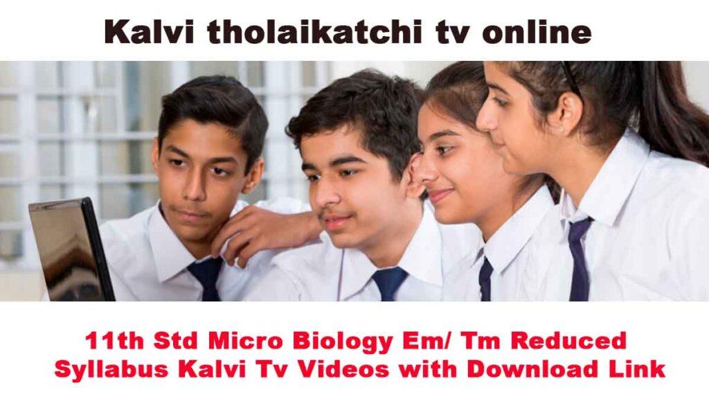 11th Std Micro Biology Reduced Syllabus Kalvi Tv Videos with Download Link