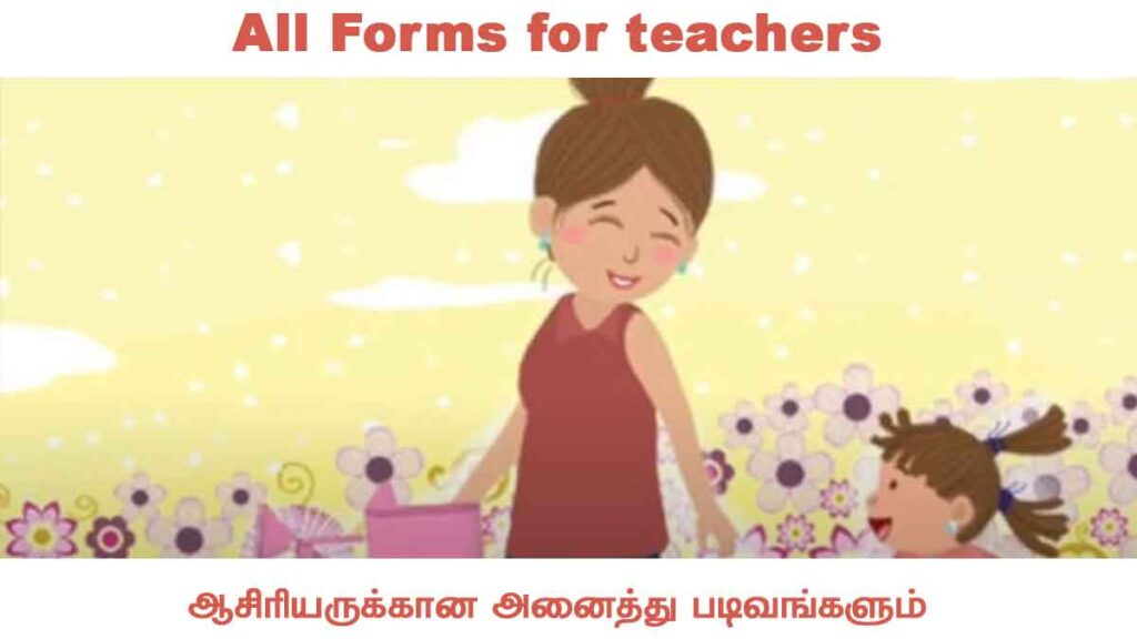 All Forms for teachers