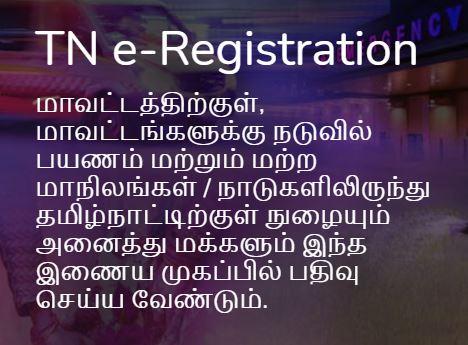 TN e-Registration