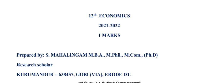 12th economics one mark questions with answers pdf tamil medium