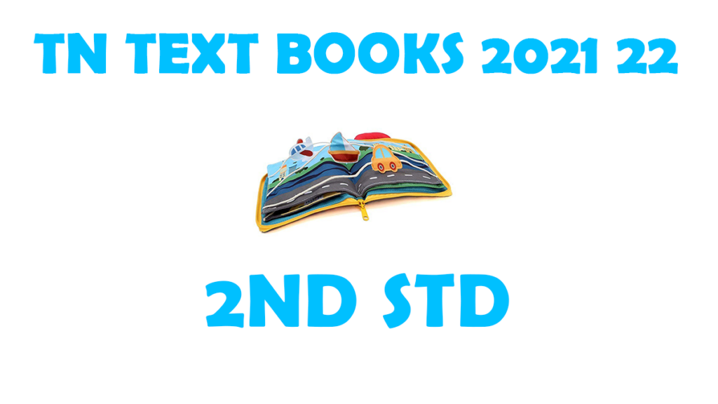 TNTEXTBOOKS 2nd Std New Syllabus 2021-2022 Tamil and English Medium Download