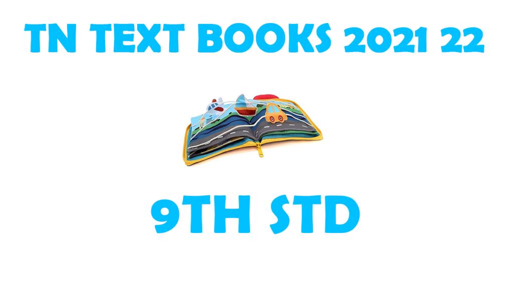 TNTEXTBOOKS 9th Std New Syllabus 2021-2022 Tamil and English Medium Download