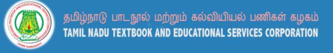 TN SCHOOL BOOKS - Tamil Nadu New syllabus Text Books 2021-2022