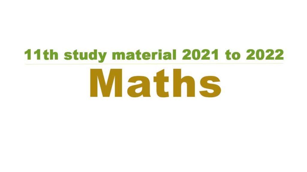 11th Maths study material 2021 to 2022