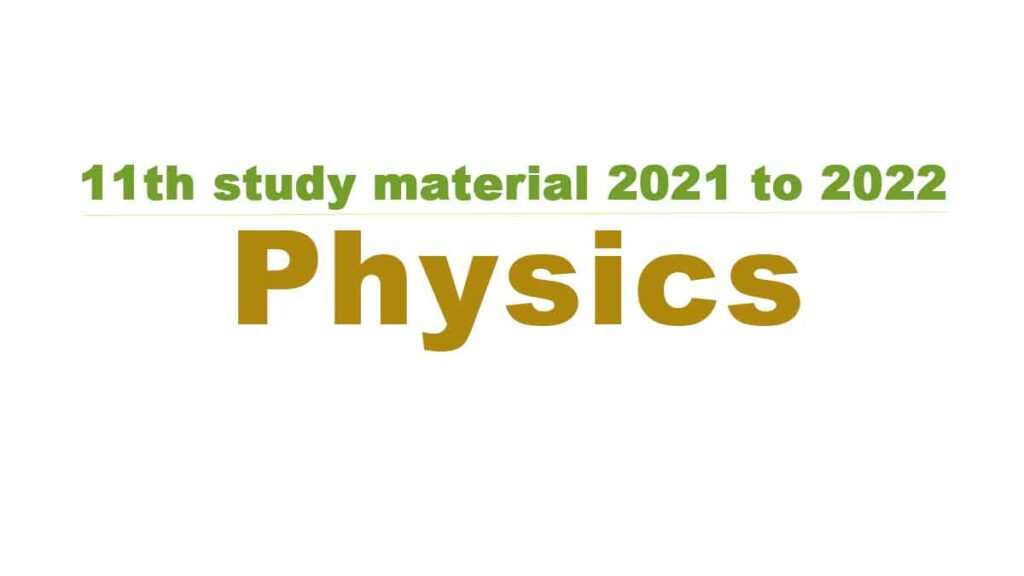 11th Physics study material 2021 to 2022